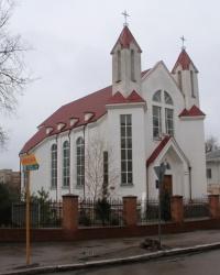 Римо-католический костел Святого Духа г.Кировоград