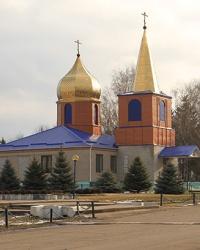 Свято-Николаевский храм в с.Николаевка (Новомосковский р-н)