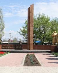 Воинский мемориал в г.Гуляйполе