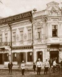 ул.Карла Маркса, 21 (дом купца Минаша ) в г.Мелитополь