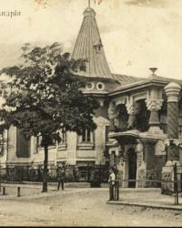 ул.Первомайская, 4 (Дом Пищевича) в г.Александрия