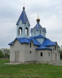 Свято-Духовский храм с.Хуторское (Петриковский р-н)