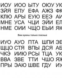 Строй-М. Тайник