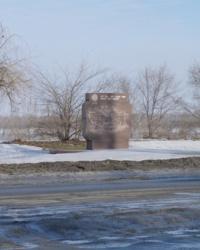 Памятный знак «Новый Кодак — центр Кодакской паланки вольностей Войска Запорожского»