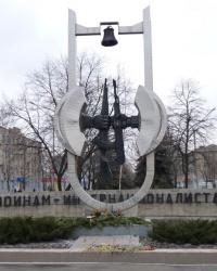 Памятник воинам-интернационалистам в г.Павлоград