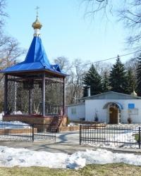 Храм Святого Благоверного Великого князя Александра Невского в Днепропетровске