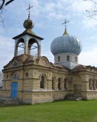 Ильинская церковь в с.Терновка (Вольнянский р-н)