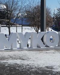 Арт-объект «I love Mykolaiv» в г. Николаев
