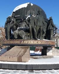Памятник корабелам и судостроителям в г. Николаев