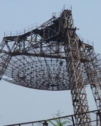 Ионосферная обсерватория