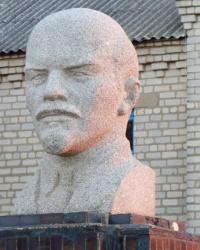 Бюст В.И. Ленина в с.Григоровке