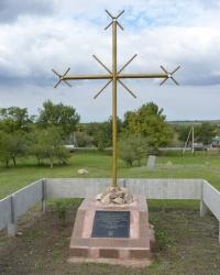 Памятный знак в честь поселения-зимовника в с.Гуляйполе