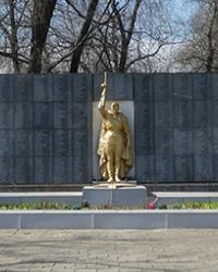 Памятник воинам-землякам 1941-1945 гг в с. Мордвиновка
