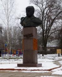 Памятник Т.Г. Шевченко в г.Марганец