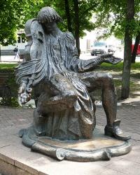Памятник композитору Максиму Березовскому в г. Глухов