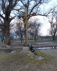 Пам'ятник жертвам голодомору у смт.Царичанка