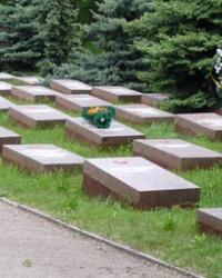 Пантеон Вечной Славы в г.Кировоград