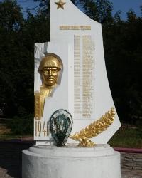 Братская могила советских воинов г. Каменка-Днепровская