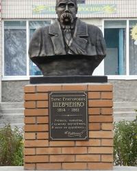 Памятник Тарасу Шевченко в с. Малая Лепетиха
