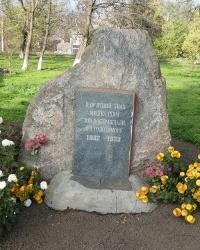 Памятный знак жертвам Голодомора (1932-1933 гг.) в с. Большая Знаменка