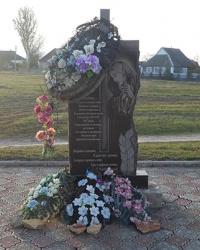 Памятник репрессированным (1932-1933, 1947 г.) в пгт. Великая Лепетиха
