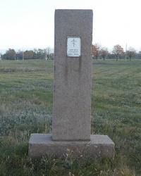 Памятник жертвам Голодомора (1932-1933) в пгт. Великая Лепетиха