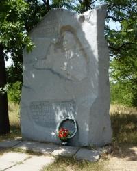Памятный знак Дмитру Вишневецкому (Байде) на Хортице