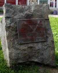 Первый камень цитадели капитализма в городе Днепродзержинске