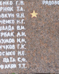 Братская могила в Новопокровке (Солонянский р-н)