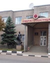 Памятник сварщику возле ЗАО Криворожстальконструкция
