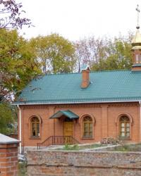Свято-Николаевский храм в Любимовке