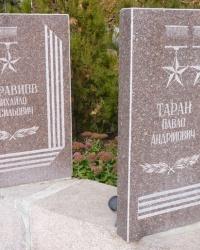 Мемориальный комплекс г.Никополь