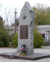 Памятник воинам-интернационалистам в пгт.Михайловка