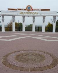Площадь Победы, колоннада (арка освободителей) в г.Мелитополь