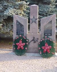Памятник воинам-интернационалистам в смт.Казанка