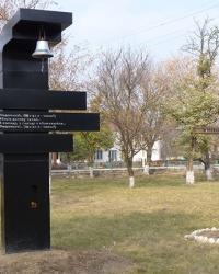 Пам'ятник жертвам голодомору у м.Баштанка