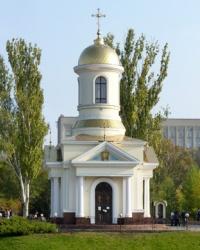 Часовня святителя Николая в г.Николаев