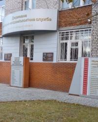 Мемориальные доски врачам в г.  Днепропетровск
