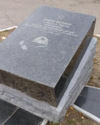 Сквер памяти в честь воинов-интернационалистов в г.Верхнеднепровск