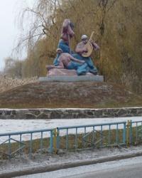 Памятник запорожским кобзарям в г.Селидово