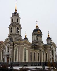 Свято-Преображенский кафедральный собор в Донецке
