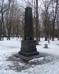 Могила Льва Владимировича Писаржевского