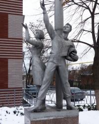 """Памятник """"к Звездам"""" в Днепропетровске"""