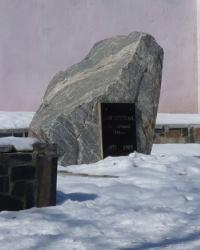 Памятный знак воинам-интернационалистам в Синельниково