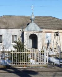 Храм Рождества Пресвятой Богородицы с.Александровка (Днепропетровский р-н)