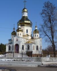 Храм в честь Воздвижения Честного и Животворящего Креста Господня пгт.Кировское