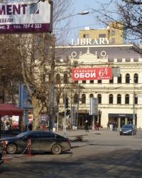 ул.Московская, 1 (Дом Шишмана) в Днепропетровске