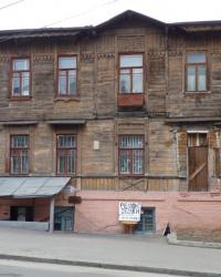 ул.Рогалева, 5 (Последний 2-х эт. деревянный дом Екатеринослава) в Днепропетровске