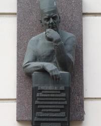 Памятная доска в честь Чухриенко Д. П. (здание медакадемии) в Днепропетровске