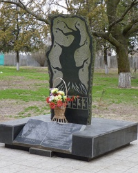 Пам'ятник жертвам голодомору у Цюрупинську